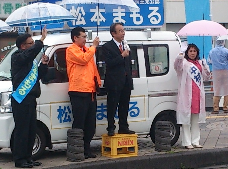 4.12 自治体選挙