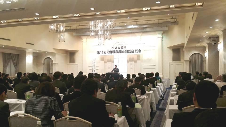 講演:枝野幹事長
