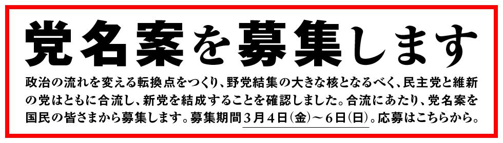 160304_ppn_banner_d