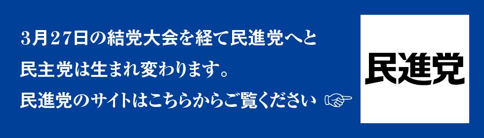 160325_ppn_banner_d_01