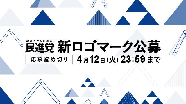 banner_koubo_20160404_640